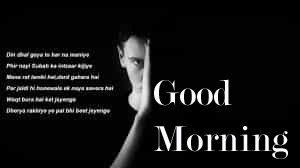 Motivational Good Morning Images wallpaper pics picture for friend