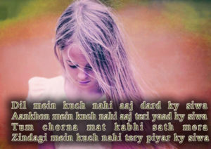Shayari Images pictures photo hd download