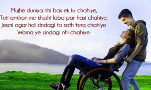 Shayari Images pictures photo for whatsapp