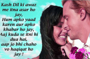 Shayari Images pictures photo free hd download