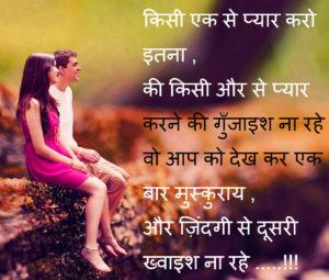 Shayari Images pictures photo download