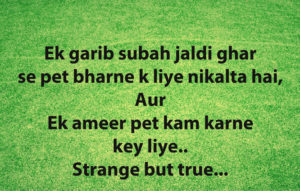 Shayari Images photo pictures for facebook