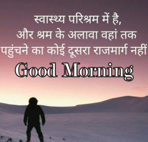 Good Morning Images wallpaper picture photo for best friend