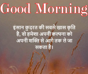 Good Morning Images picture photo pics download