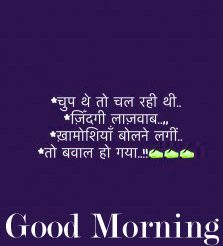 Good Morning Images wallpaper photo picture for best friend