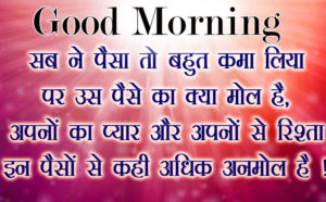 Good Morning Images wallpaper photo picture for facebook