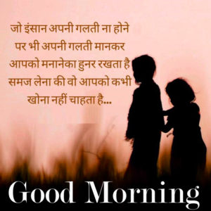 Good Morning Images wallpaper pics photo for girlfriend