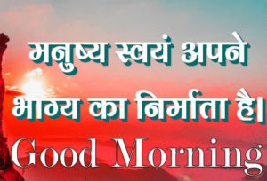 Good Morning Images picture photo pics for facebook