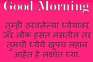 Good Morning Images picture photo pics for friend