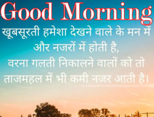 Good Morning Images picture photo pics for girlfriend