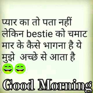 Good Morning Images wallpaper picture photo for friend