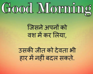 Good Morning Images pics photo picture for best friend