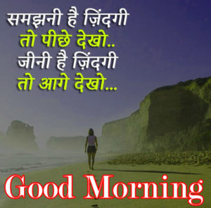 Good Morning Images wallpaper pics photo for friend