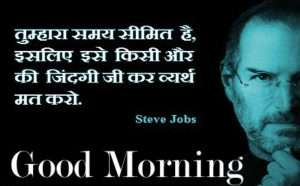 Good Morning Images pics photo for friend