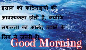 Good Morning Images wallpaper pics photo picture for girlfriend