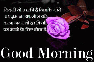 Good Morning Images wallpaper photo picture for friend