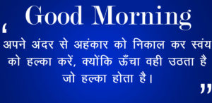 Good Morning Images wallpaper pics photo picture for friend