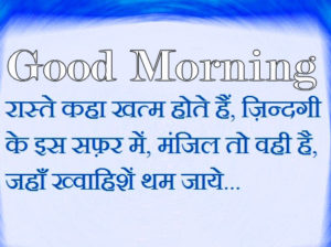 Good Morning Images wallpaper picture photo for facebook