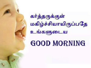 Tamil Good Morning Images pics wallpaper download