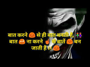 Hindi Attitude Status Images photo download