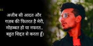 Hindi Attitude Status Images photo wallpaper free hd