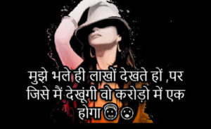 Hindi Attitude Status Images photo wallpaper download