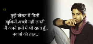 Hindi Attitude Status Images pics photo wallpaper download