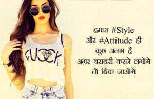 Hindi Attitude Status Images pic photo for whatsapp
