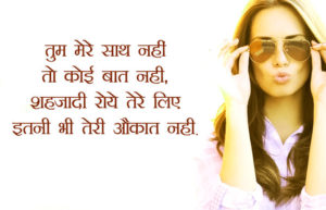 Hindi Attitude Status Images wallpaper photo free hd download