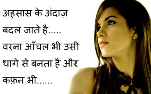 Hindi Attitude Status Images pictures pics free download