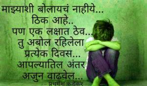 Hindi Love Jokes Images wallpaper photo download