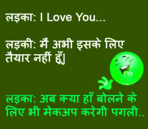 Hindi Love Jokes Images pictures free hd