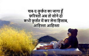 Hindi Sad Status Images pictures wallpaper hd