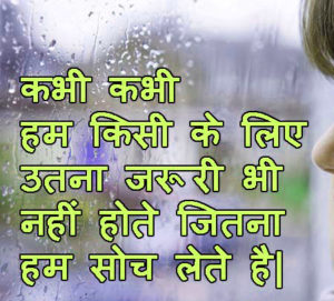 Hindi Sad Status Images pictures photo hd