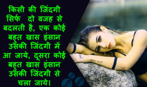 Hindi Sad Status Images pics photo free download