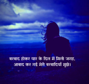 Hindi Sad Status Images pictures photo download