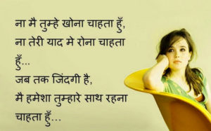 Hindi Sad Status Images wallpaper photo hd