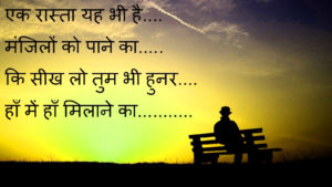 Hindi Sad Status Images photo pictures free hd