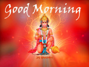 Religious God Good Morning Images wallpaper photo hd download
