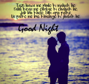Shayari Good Night Images photo pictures for facebook