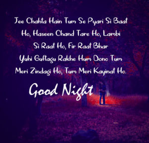 Shayari Good Night Images pictures wallpaper hd