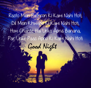 Shayari Good Night Images pictures photo for facebook