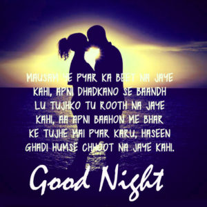 Shayari Good Night Images photo wallpaper download