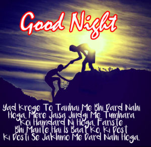 Shayari Good Night Images photo pictures hd download