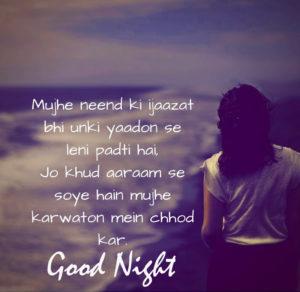 Shayari Good Night Images photo pics free download