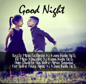 Shayari Good Night Images photo pics for facebook