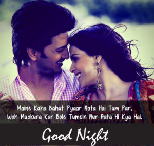 Shayari Good Night Images photo pictures for whatsapp