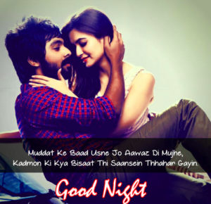 best Shayari Good Night Images pictures photo hd