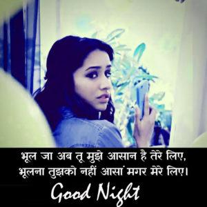 Shayari Good Night Images photo pics hd