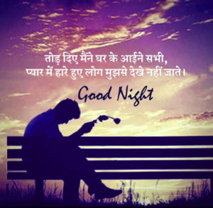 Shayari Good Night Images pictures hd